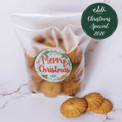 Christmas Special: Maple Cookies